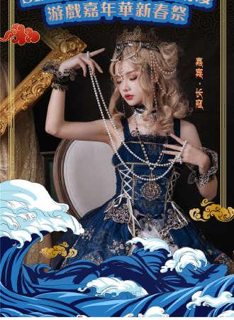 Shining Heart动漫游戏嘉年华新春祭