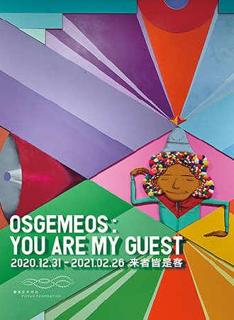 奥斯吉美奥斯OSGEMEOS个展:来者皆是客 复星美术馆