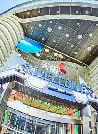 2021闵行龙湖天街冰乐园