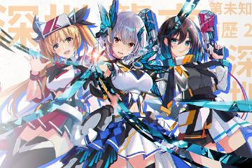 2021无限幻想动漫游戏嘉年华