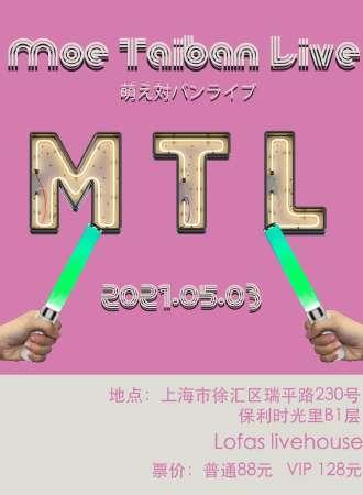 Moe Taiban Live