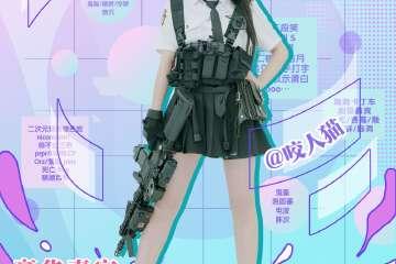 第十六季 BE unrivalled ACGN 温州动漫游戏嘉年华