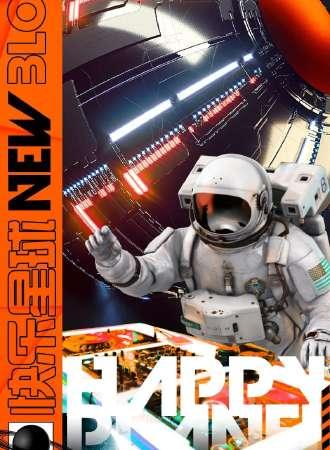 NewBlood电音节·北京站·5.1快乐星球主题