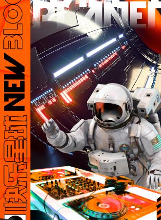 NewBlood电音节·天津站·5.1快乐星球主题