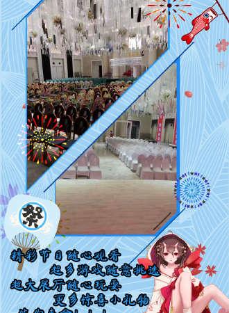 邓州市RC03动漫展夏日祭