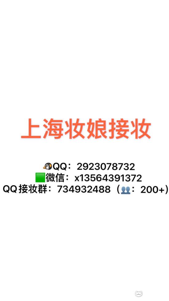上海市上海市,上海市
