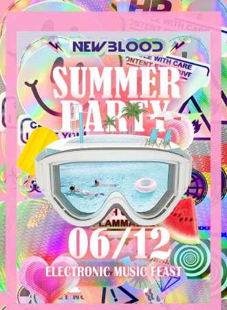 NewBlood电音节·北京站夏日SPARK主题