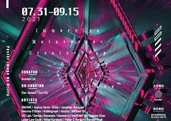 【展宣】Im Meta 沉浸式元宇宙艺术科技展 Im Meta Future Art and Technology Exhibtion