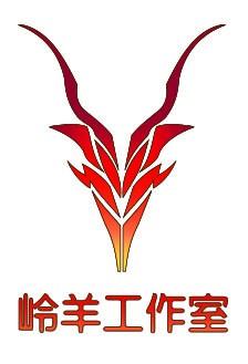 岭羊工作室Logo.jpg