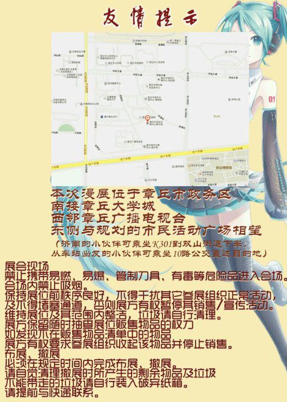 cd0d5b8da9773912d66d8a88ff198618377ae29a.jpg
