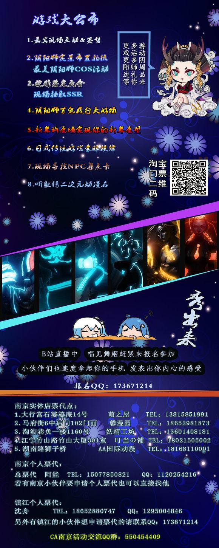 QQ图片20170105103651.jpg