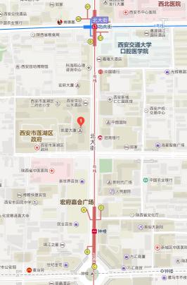 【三宣】2017水暮祭同人交流会 漫展 第3张
