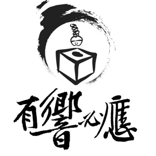 【三宣】2017水暮祭同人交流会 漫展 第7张
