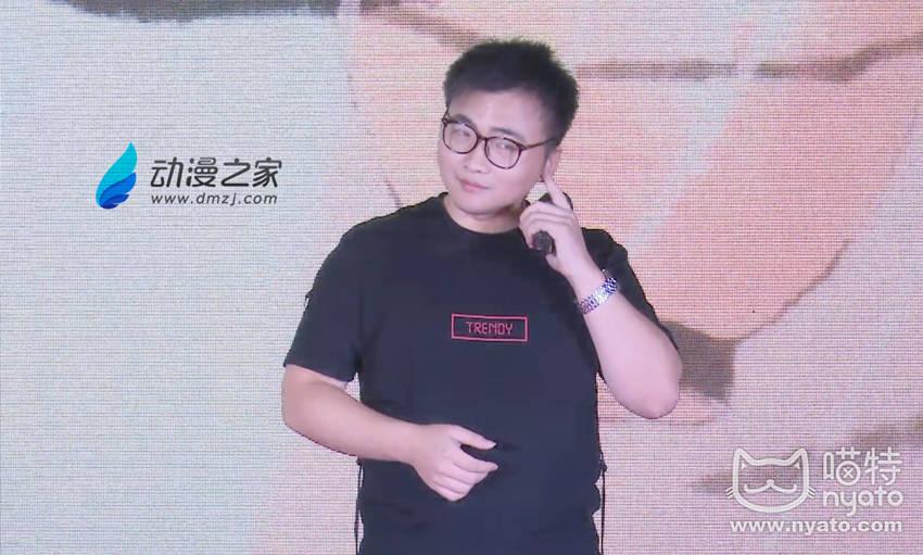 【漫展总结】为大大们疯狂打call!元气动漫展嘉宾大放送-ANICOGA