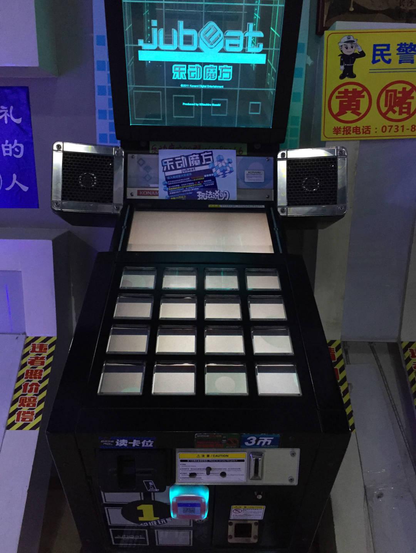 游戏机 (4).jpg