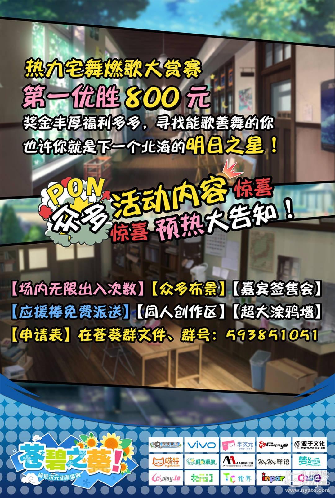 宣传03.jpg
