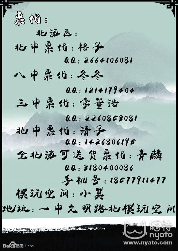 ccdbbe58d109b3de0ad691dfc7bf6c81810a4cb5.jpg