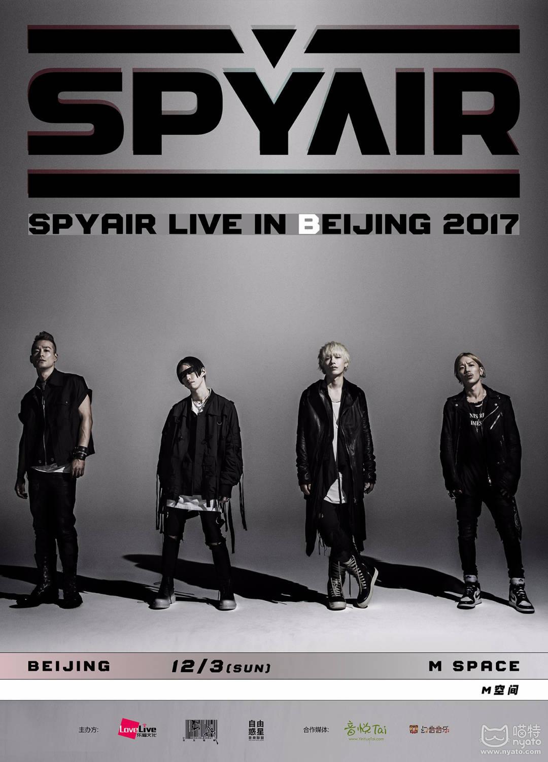 SPYAIR北京海报.jpg