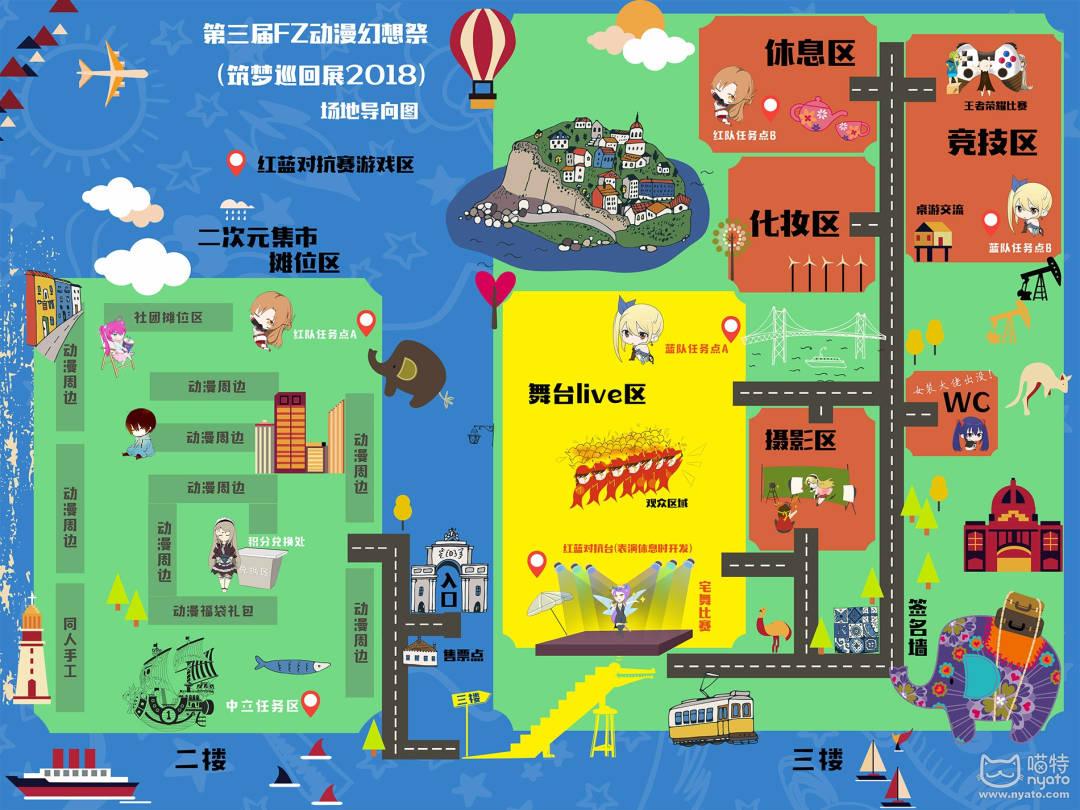 地图x.jpg