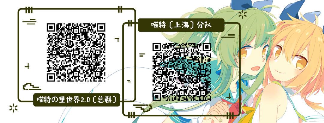裏世界2.0.jpg