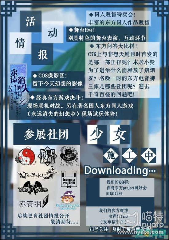 青岛only,赠票,活动,福利,