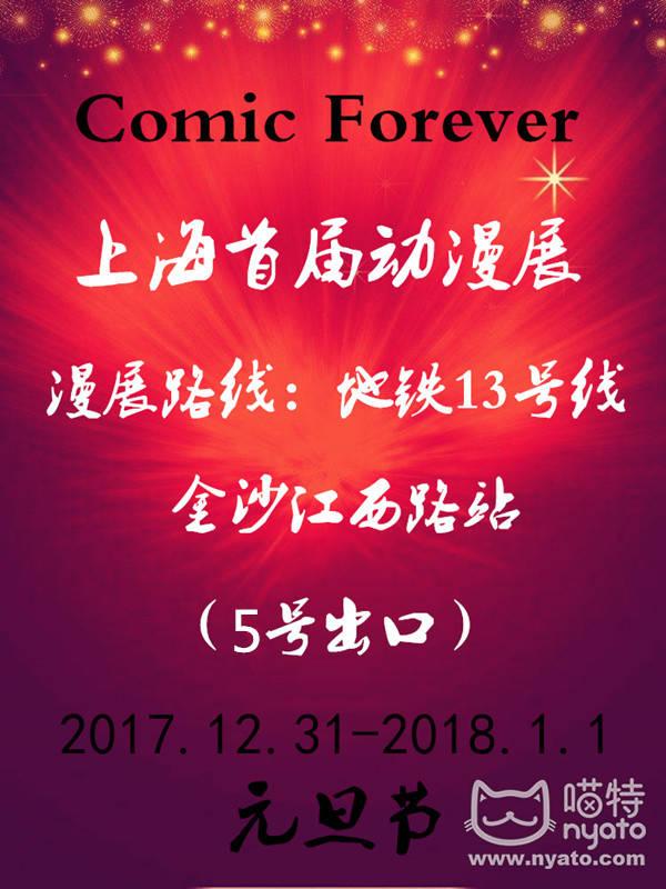 comic015.jpg