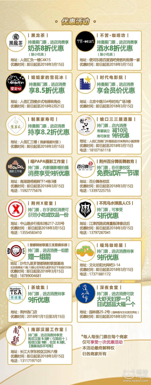 第十三届童话三国新年祭二宣来临 漫展 第9张