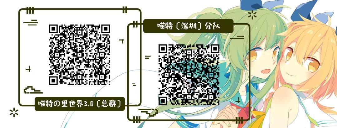 裏世界3.0.jpg