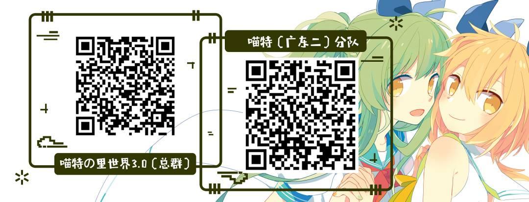 格式工厂20171113 二维码展示(1).jpg