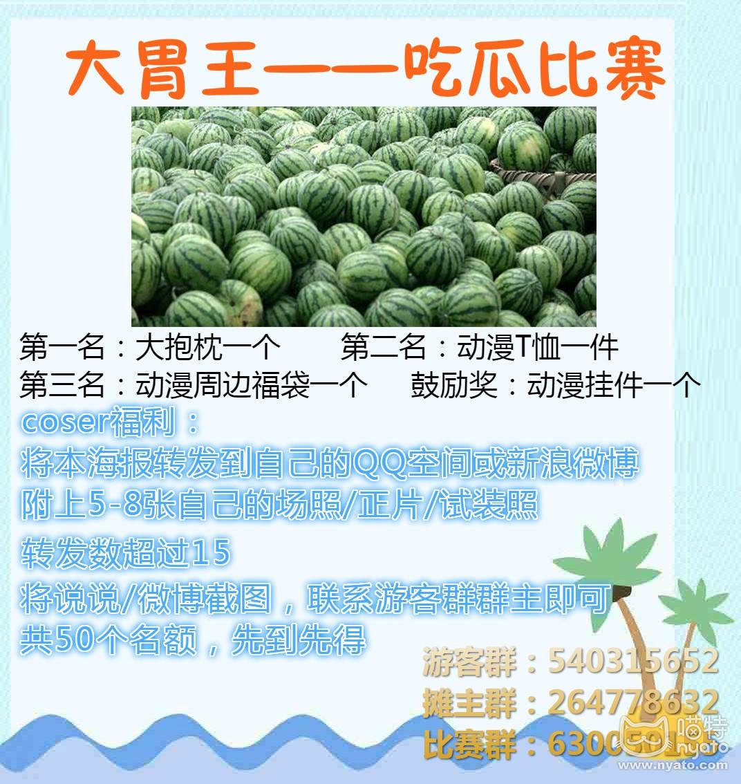 1_meitu_2.jpg