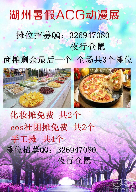 QQ图片20180702180111.jpg