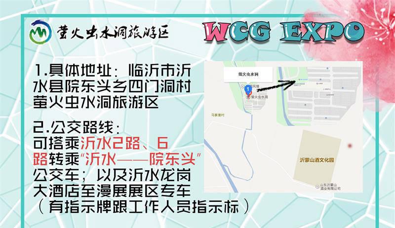 WCG一宣基本信息1.jpg