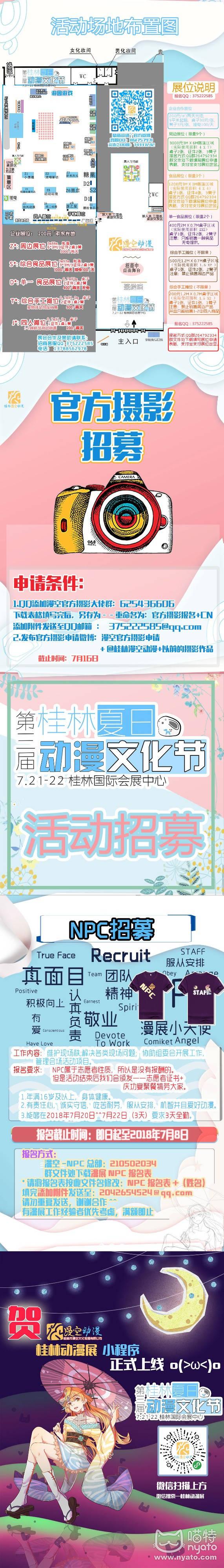 888招商-合作---海报--2.jpg