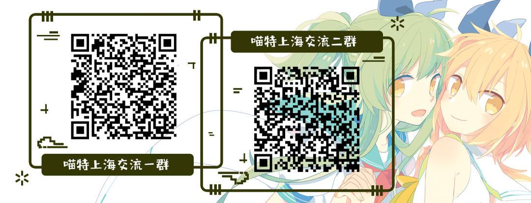 上海交流群 二维码展示.jpg