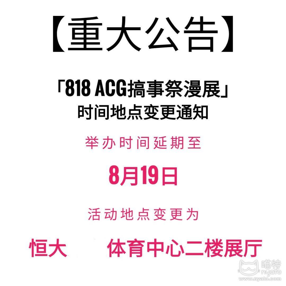 QQ图片20180802161340.jpg