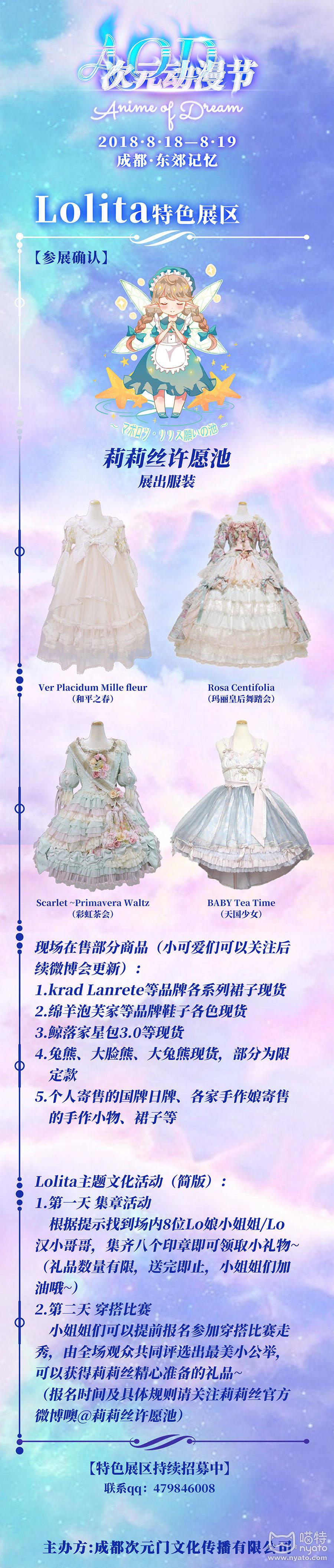 4lolita专区莉莉丝.jpg