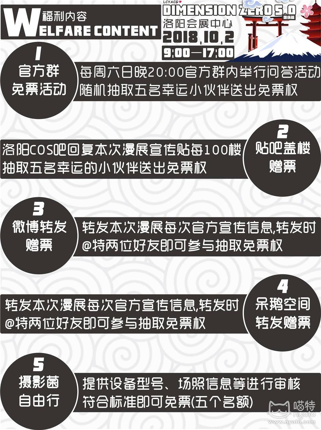6福利内容.jpg