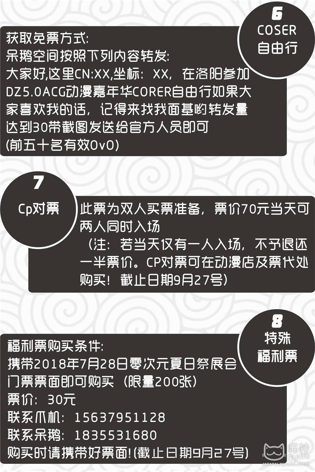 7福利内容.jpg