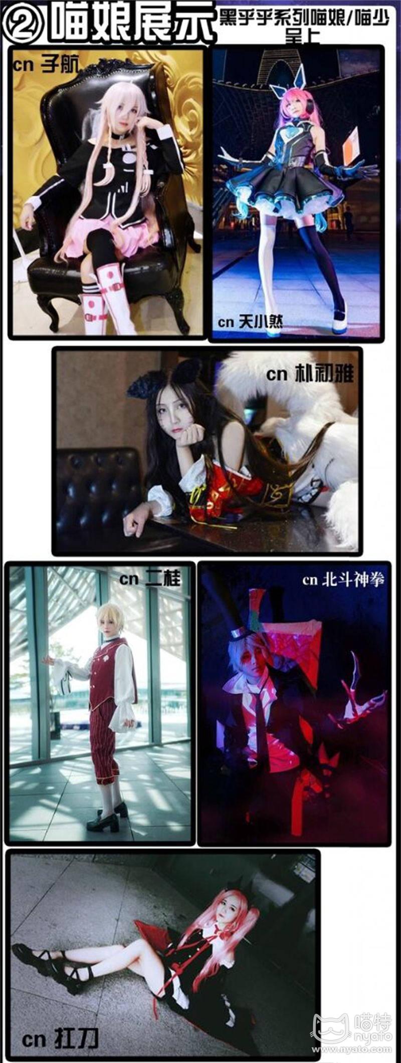 图片6_看图王(1).jpg