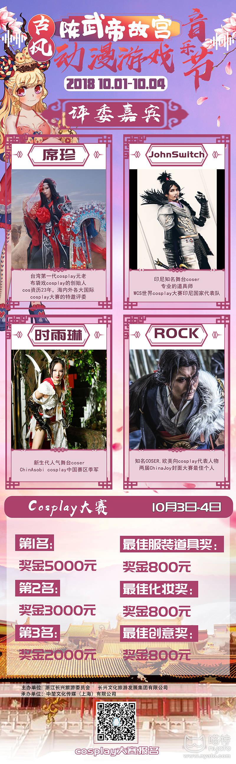 cosplay的副本 2.jpg