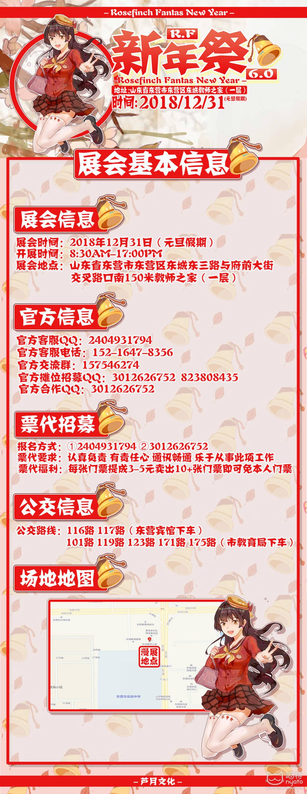 柠檬树3.0二宣 展会信息.jpg