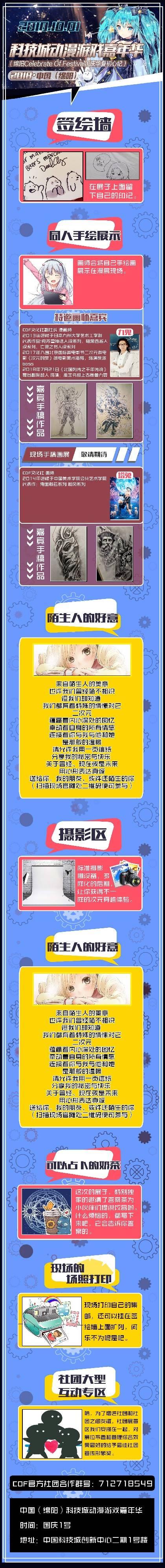 p9综合_看图王 (1).jpg