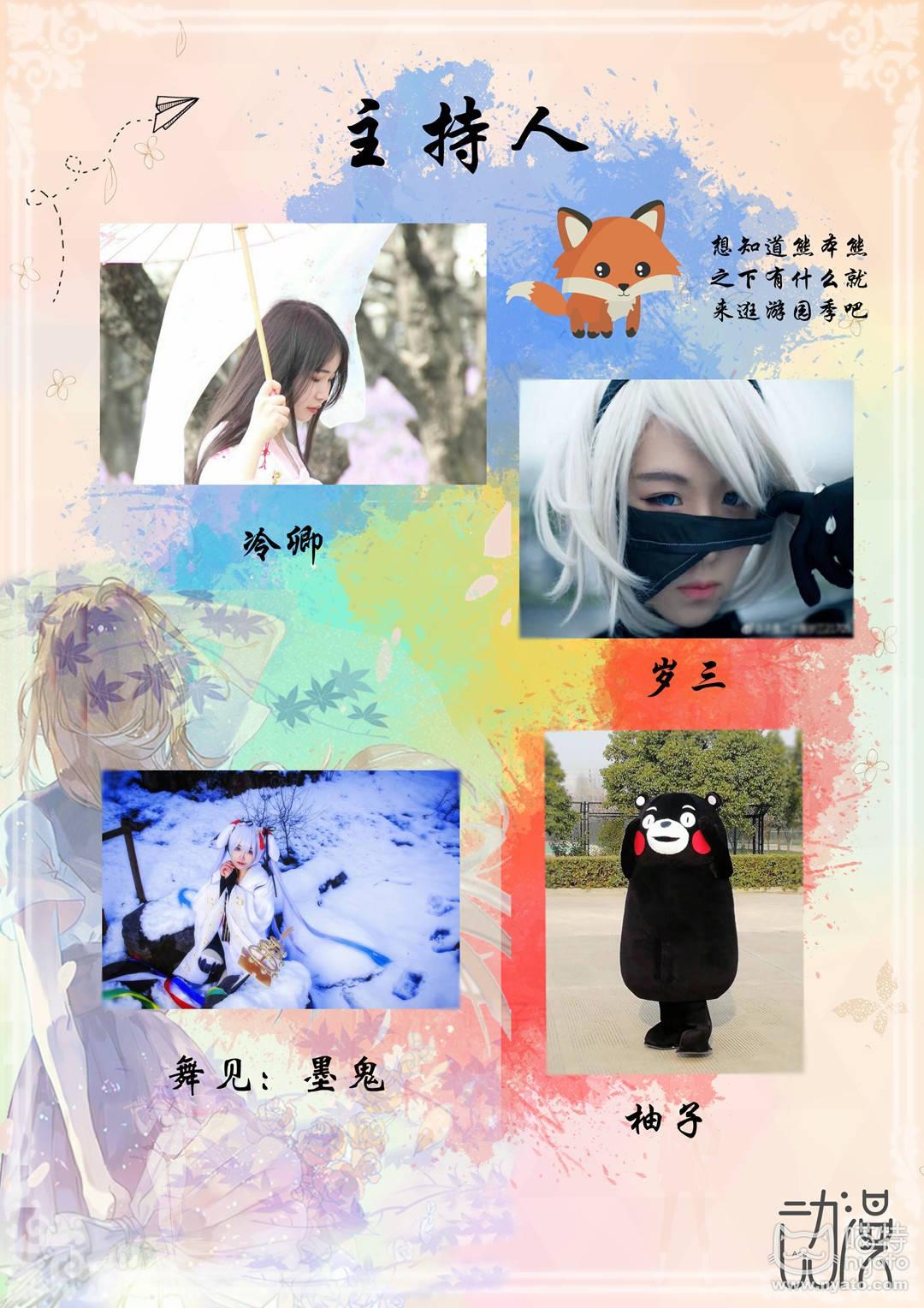 QQ图片20181011143226_副本.jpg