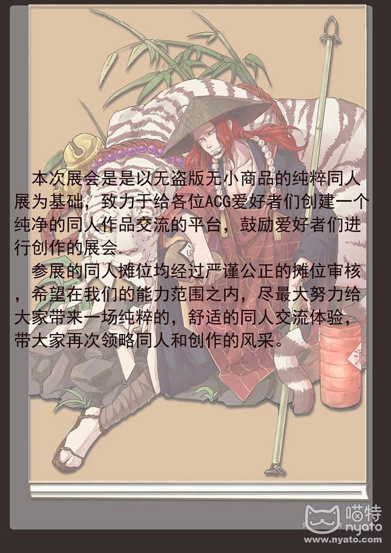 宣传图二.jpg