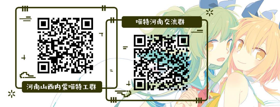 交流群 二维码展示2.jpg