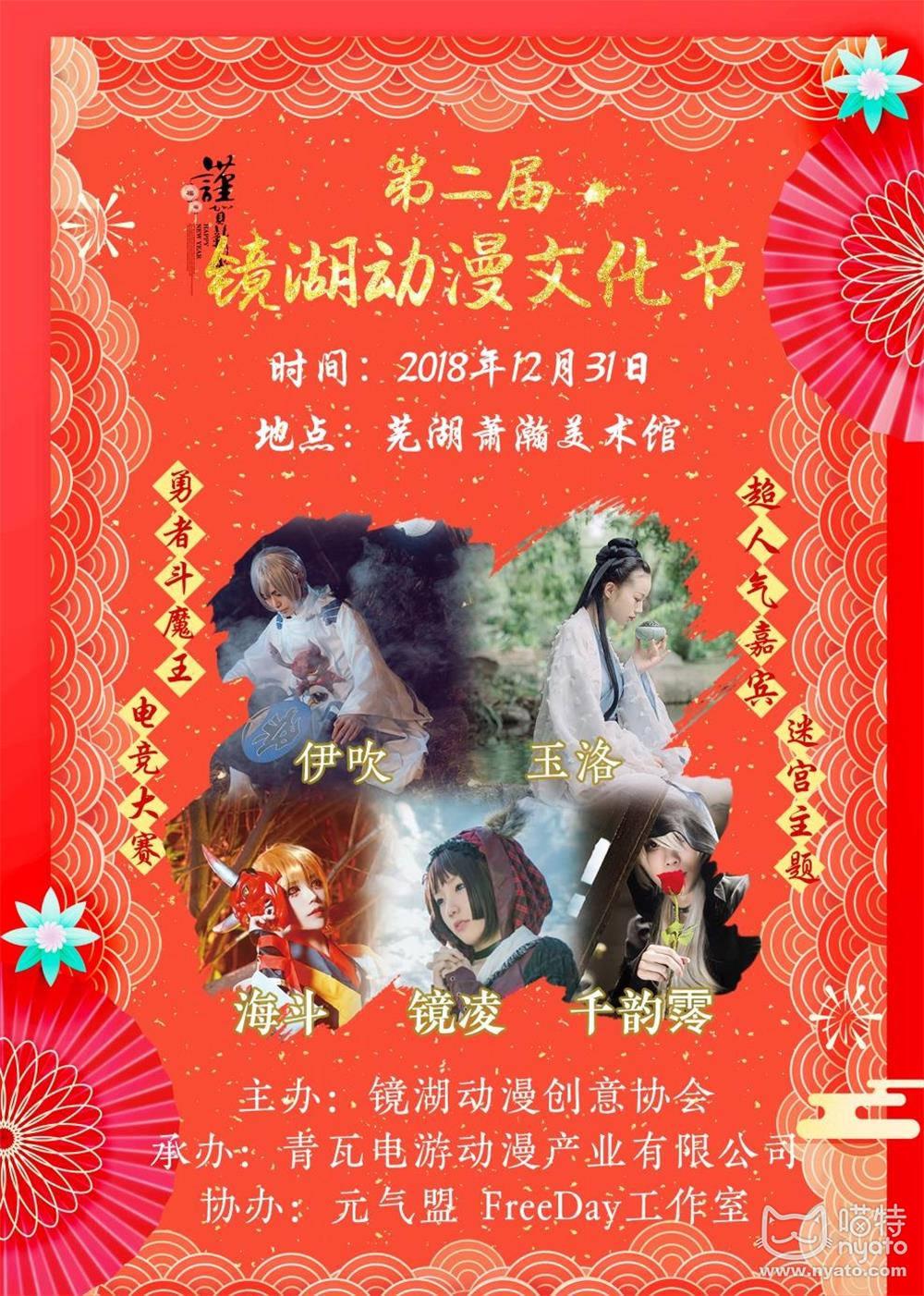 12.31-1_看图王.jpg