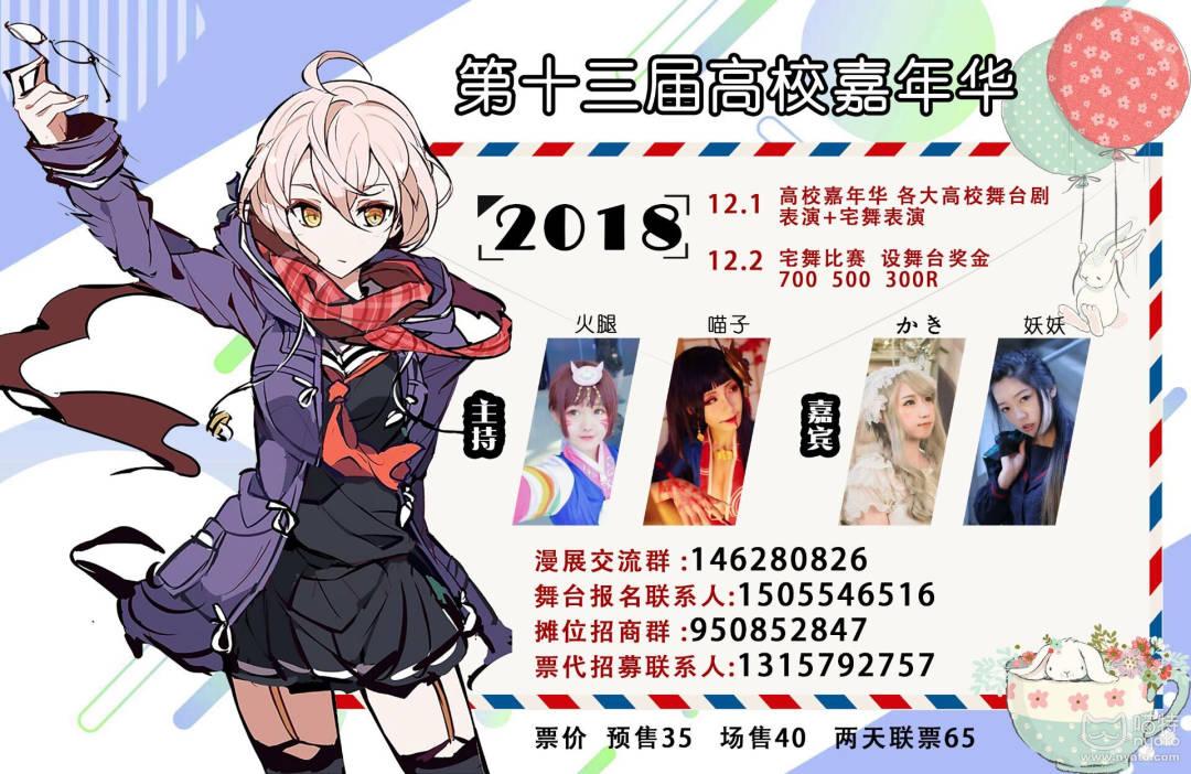 QQ图片20181127085842.jpg