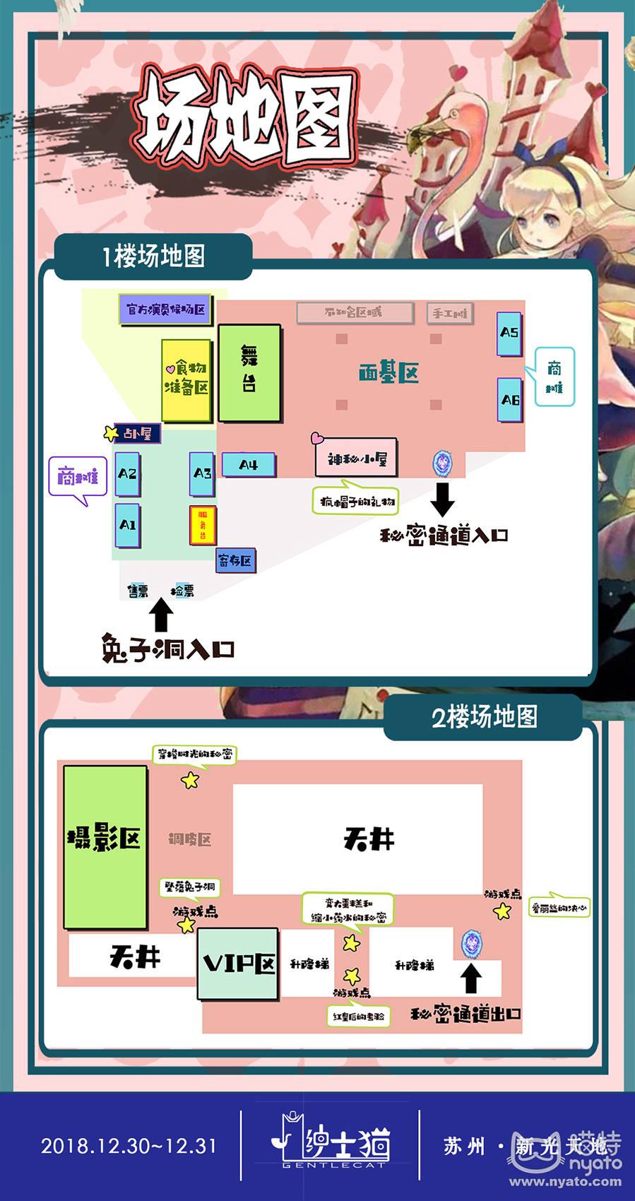 5-场地布局图.jpg