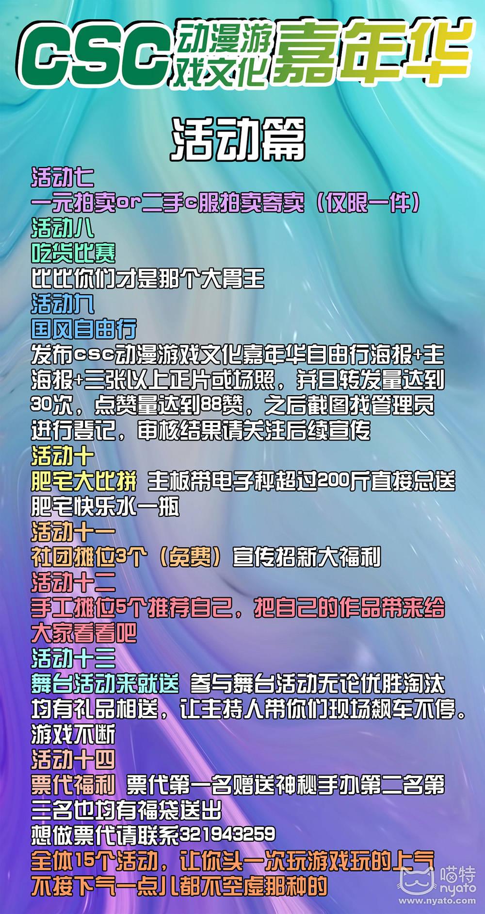 ACDD414B06A01487D8C65F6DB1156690.jpg