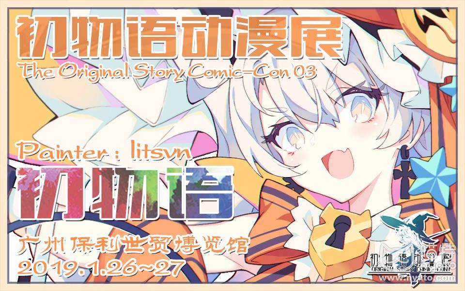 【喵特是最吼的】理想乡封面2.jpg